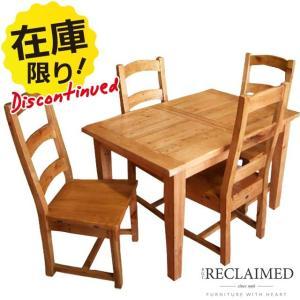 ダイニングテーブルセット 4人掛け パイン 無垢材 フレンチ カントリー 5点 セット ICD014 Plantation  メーカー廃盤品|usf