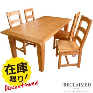 ダイニングテーブルセット 4人掛け パイン 無垢材 フレンチ カントリー 5点 セット ICD010 Plantation  メーカー廃盤品|usf