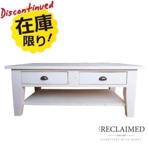 ローテーブル センターテーブル 引き出し 白 ホワイト パイン 無垢材 シャビーシック フレンチ カントリー ICA005 PGT|usf