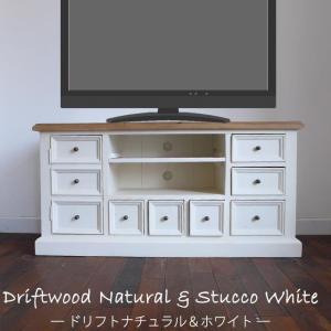 欧米輸入カントリー家具 TVキャビネット リサイクルパイン ドリフトナチュラル&ホワイトカラー CA027|usf