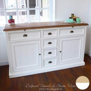 キッチンカウンター サイドボード 食器棚 フレンチ カントリー ドリフトナチュラル&ホワイト CD026 Plantation|usf