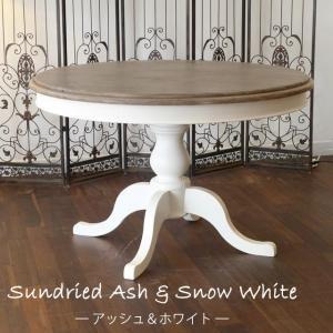 フレンチカントリー家具 丸ダイニングテーブル CD013 リサイクルパイン アッシュ&ホワイト パイン材 円形 円卓|usf