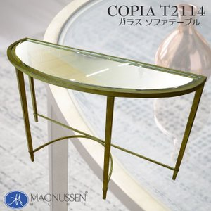 コンソールテーブル 半円 丸テーブル ゴールド ガラステーブル アイアン 丸型 アンティーク調 高級 アウトレット ソファテーブル T2114-75 Copia|usf