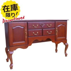 【 メーカー廃盤 ディスコン品 】アウトレット輸入家具 サイドボード Queen Anne ブラウン usf