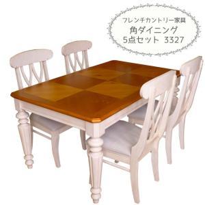 【予約受付】フレンチカントリー家具 角ダイニング5点セット 3327|usf