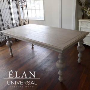 ダイニングテーブル 伸縮 グレー 6人掛け 白 ホワイト シャビーシック 高級 アンティーク調 テーブル 伸長式 ELAN|usf