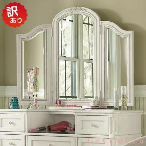 【訳あり品】 ミラー 鏡 三面鏡 高級 アンティーク調 姿見 白 ホワイト 姫 姫系 姫家具  白家具 可愛い 136A031 GaBRIeLLa|usf