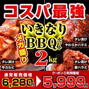 父の日 2021 焼肉 訳あり 焼肉セット 牛タン 牛肉 ハラミ カルビ1.74kg 送料無料(3~...