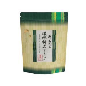 日本茶 緑茶 ティーバッグ 濃味特上ティーバッグ5g×50個  ティ―パック
