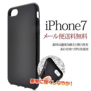 iPhone8/iPhone7 ケース カバー アイフォン8 アイホン7 ケース カバー ソフト ブラック|ushops