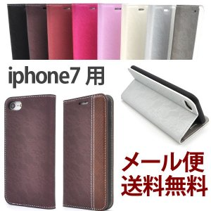 iphone7 ケース 手帳型 アイフォン7 アイホン カバー スマホケース かわいい 手帳|ushops