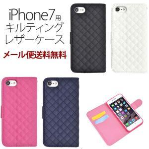 iPhone8/iPhone7 ケース 手帳 財布 ケース  iphone7 カバー レザー 耐衝撃 おしゃれ キルティング|ushops