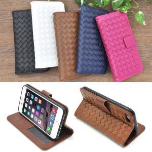 iphone7 ケース 手帳 財布 ケース  iphone7 カバー レザー 耐衝撃 おしゃれ 携帯 カバー|ushops