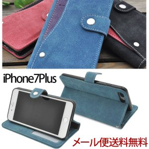 アイフォン7Plus 手帳 手帳型ケース カラフル スタンド カード収納 スライドカード ポケット ソフトレザーケース|ushops