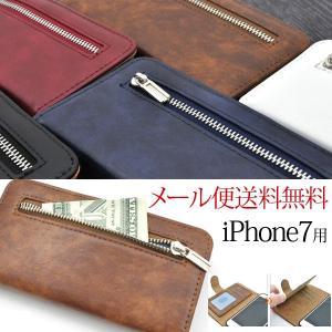 iPhone8 ケース 手帳 財布 ケース ファスナー&ポケットレザーケース 手帳型 アイホン7 おしゃれ|ushops