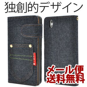 MONO MO-01J デニムデザイン スタンド 手帳 カバー ケース|ushops
