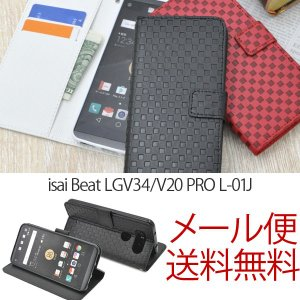 isai Beat LGV34/V20 PRO L-01J イサイ ビート 手帳 手帳型 スマホケース|ushops