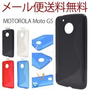 Moto G5 ケース ソフトケース 衝撃吸収 モトローラ ウェーブデザイン ラバーケース|ushops