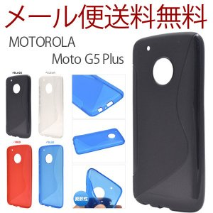 Moto G5 Plus ケース ソフトケース 衝撃吸収 モトローラ ウェーブデザイン ラバーケース|ushops