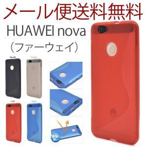 HUAWEI nova ケース ソフトケース 衝撃吸収 ファーウェイ ウェーブデザイン ラバーケース ushops
