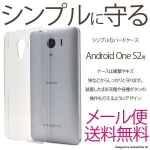 Android One S2/DIGNO G SoftBank アンドロイド One ワン S2 ケース カバー クリアケース 透明 SHARP S2|ushops