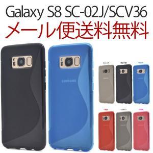 対応機種 Galaxy S8 SC-02J/ SCV36  Galaxy S8 SC-02J/SCV...