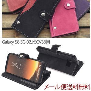 対応機種 Galaxy S8 SC-02J/ SCV36  背面に3枚収納スライド式カード入れ、内側...
