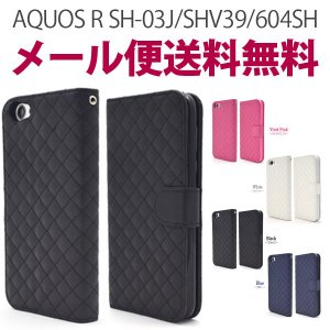 SHARP AQUOS R ケース 手帳型 アクオス AQUOS R SH-03J AQUOS R SHV39 docomo au 手帳 おしゃれ ケース カバー|ushops