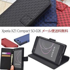 SO-02K Xperia XZ1 Compact エクスペリア スマホ ケース カバー オシャレ かわいい 手帳型 レザー 市松模様|ushops