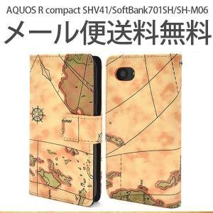 AQUOS R compact ケース  手帳 耐衝撃 カバー アクオスRコンパクト スマホケース 手帳型ケース アンティーク おしゃれ|ushops