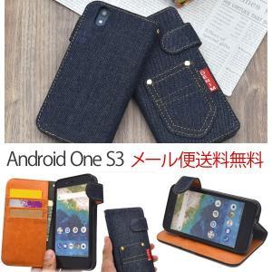 Android One S3 ケース 手帳型 アンドロイド ワン カバー スマホケース スマホカバー デニムデザイン スタンドケース アンドロイド シンプル|ushops