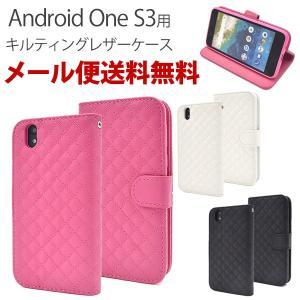 Android One S3 ケース 手帳型 アンドロイド ワン カバー スマホケース スマホカバー Android アンドロイド レディース|ushops
