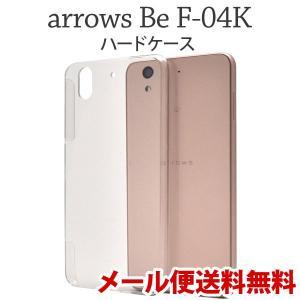 対応機種 arrows Be F-04K サイズ(約) 縦146×横73×厚み10mm 重量(約) ...