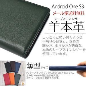 Android One S3 羊本革 ケース 手帳型 薄型 カバー スマホケース アンドロイド ワン カバー Android|ushops