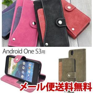 Android One S3 ケース 手帳型 アンドロイド ワン カバー スマホケース スマホカバー Android スライドカードポケット手帳型ケース|ushops