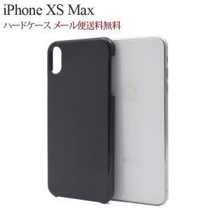 iphone XS Max ハードケース iphone xs max ケース アイフォンxsmax ケース ブラック ケース 耐衝撃 ハード 黒|ushops
