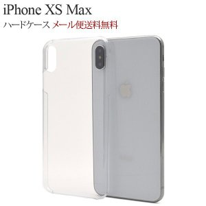 iphone XS Max ハードケース iphone xs max ケース アイフォンxs max ケース クリアケース 透明 ケース 耐衝撃 ハード|ushops