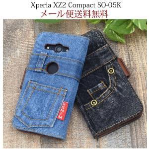 対応機種 Xperia XZ2 Compact SO-05K  ジーンズデザインの手帳型ケースポーチ...
