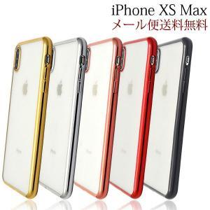iphone XS Max ケース iphone xs max ケース アイフォンxsmax ケース メタリックバンパーソフトクリアケース 透明 ケース 耐衝撃 ソフトケース カバー|ushops