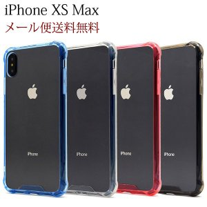 iphone XS Max ケース iphone xs max ケース アイフォンxs max ケース カラーバンパークリアケース 透明 ケース 耐衝撃 ソフトケース カバー|ushops