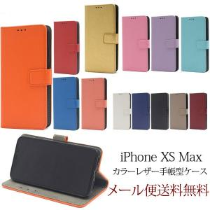 iphone XS Max 手帳型ケース iphone xs max ケース アイフォンxsmax ケース 落下防止 カラーレザー 耐衝撃 手帳|ushops