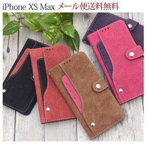 iphone XS Max 手帳型ケース スライドカードポケット 手帳 カバー iphone xs max ケース アイフォンxs 落下防止 カラーレザー 耐衝撃 手帳|ushops