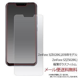 ZenFone 5Z ZS620KL ガラスフィルム ゼンフォン5 ZenFone5 ZE620KL  スマホ フィルム ガラス液晶保護シール 液晶保護 2018年モデル|ushops