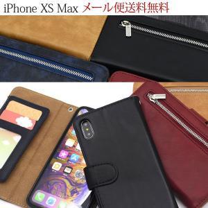 iphone XS Max 手帳型ケース ファスナー ポケットレザー 手帳型ケース  iphone xs max ケース アイフォンxs ケース 落下防止 カラーレザー 耐衝撃 手帳|ushops