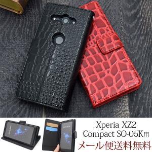 対応機種 Xperia XZ2 Compact SO-05K カラー ブラック/レッド サイズ(約)...
