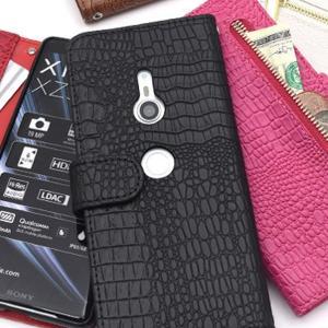 Xperia XZ3 SO-01L/SOV39/801SO ケース 手帳型 ケース 保護 おしゃれ シンプル 耐衝撃 エクスぺリア XZ3 ケース クロコダイル レザーデザイン ushops