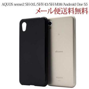AQUOS sense2 Android One S5 SH-01L/SHV43 ハード ケース スマホ カバー SH-M08/ブラック|ushops