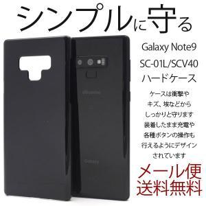 Galaxy NOTE9 ケース SC-01L/SCV40 ギャラクシーノート9 ケース galaxy note9 ケース カバースマホケース ハードケース ブラック|ushops