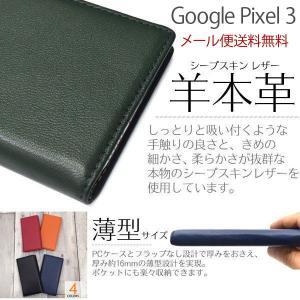 google pixel3ケース グーグル 羊本革 手帳型 pixel3カバー グーグルスマホ 本革 ピクセル3 GOOGLE手帳ケース カバースマホケース 手帳 おしゃれ シンプル|ushops
