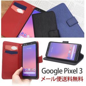 Google Pixel 3 ケース 手帳型 グーグル スライドカードポケット ピクセル カバー スマホケース スマホカバー 携帯ケース カード収納 おしゃれ|ushops